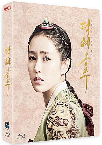 Used The Last Princess Movie Blu ray Numbering Limited Edition B Type - Kpopstores.Com