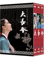 Dae Jang Geum Jewel in the Palace DVD Box Set