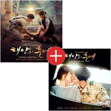 Used Descendants of the sun OST Vols. 1 & 2 Sepecial Set - Kpopstores.Com
