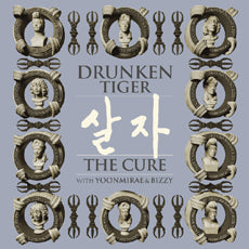 Used DRUNKEN TIGER The Cure with Yoon Mirae & Bizzy - Kpopstores.Com