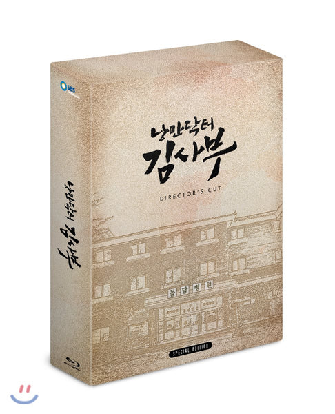 Used Romantic Doctor Teacher Kim Blu ray Directors Cut Edition SBS TV Drama - Kpopstores.Com