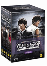Used East of Eden Kdrama Vol. 1 DVD Boxset