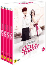 Emergency Couple DVD tvN TV Drama Korea Version - Kpopstores.Com