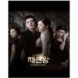 Fashion King Kdrama DVD SBS TV Drama Limited Edition - Kpopstores.Com