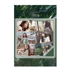 Used GFriend Rainbow Repackage Kihno Version - Kpopstores.Com