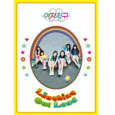 Used GFriend LOL Vol. 1 Laughing out Loud Version - Kpopstores.Com