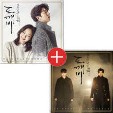 Used Guardian The Lonely and Great God OST tvN TV Drama Pack 1 + 2 - Kpopstores.Com