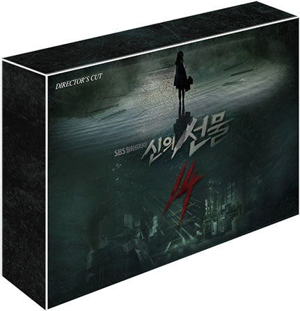 Used God's Gift 14 Days DVD 11 Disc SBS TV Drama - Kpopstores.Com