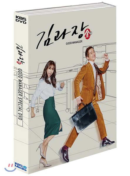 Used Chief Kim Kdrama Good Manager Special Making DVD 3 Disc