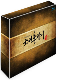 Used Gunman in Joseon Blu ray Director's Cut Limited Edition - Kpopstores.Com