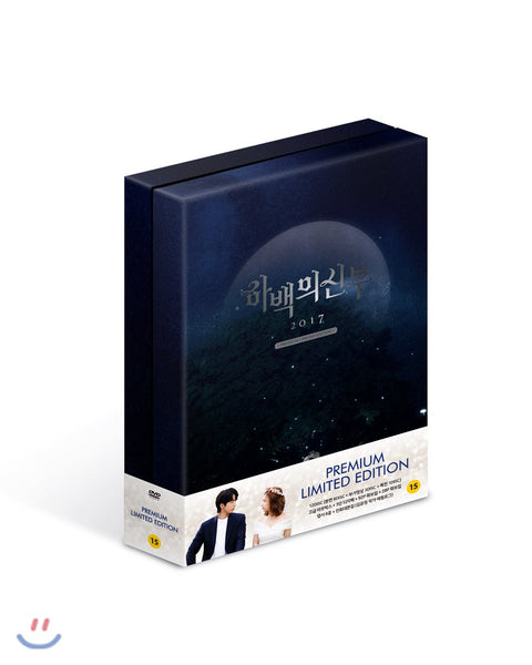The Bride of Habaek Drama DVD Premium Limited Edition tvN Drama - Kpopstores.Com