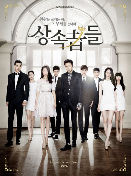 Used The Heirs OST Part 1 SBS TV Drama - Kpopstores.Com
