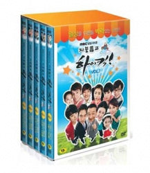 Used High Kick Through The Roof Vol. 1 of 2 DVD Boxset