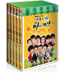 Used High Kick Through The Roof Vol. 2 of 2 DVD Boxset
