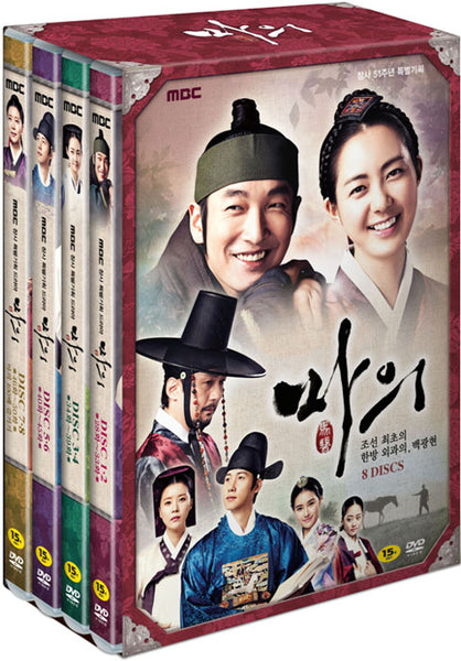 The Horse Doctor Vol. 2 of 2 DVD First Press Limited Edition - Kpopstores.Com