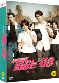Used Hot Young Bloods Park Bo Young 2 Disc First Press Edition - Kpopstores.Com