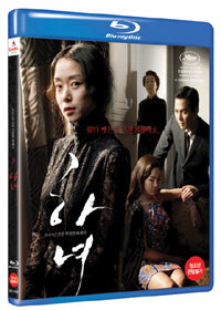 Used The Housemaid Blu ray First Press Limited Edition - Kpopstores.Com
