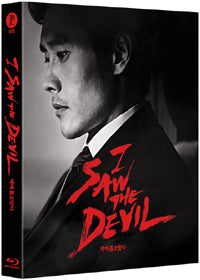 Used I Saw the Devil Blu ray 2 Disc First Press Limited Edition - Kpopstores.Com