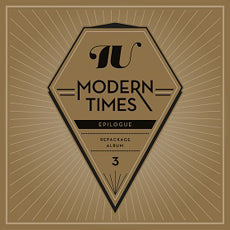 Used IU Modern Times Epilogue Vol. 3 Repackage Special Edition - Kpopstores.Com