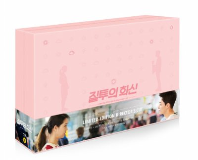 Used Jealousy Incarnate Blu ray 15-Disc Directors Cut SBS TV Drama - Kpopstores.Com