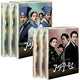 Jejungwon Vol. 1 & 2 DVD English Subtitled SBS TV Drama - Kpopstores.Com