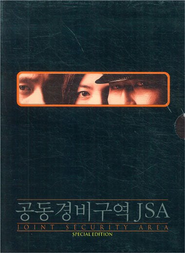 Used Joint Security Area DVD 2 Disc Korea Version - Kpopstores.Com