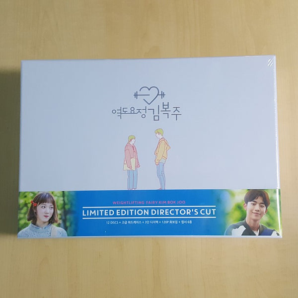 Used Weightlifting Fairy Kim Bok Joo DVD MBC TV Drama Directors Cut - Kpopstores.Com