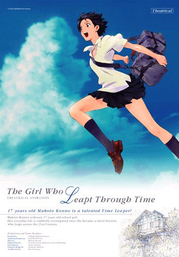 Used The Girl Who Leapt Through Time Movie DVD 3 Disc Standard Edition