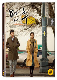 Used Late Autumn Movie Blu ray First Press Limited Edition - Kpopstores.Com