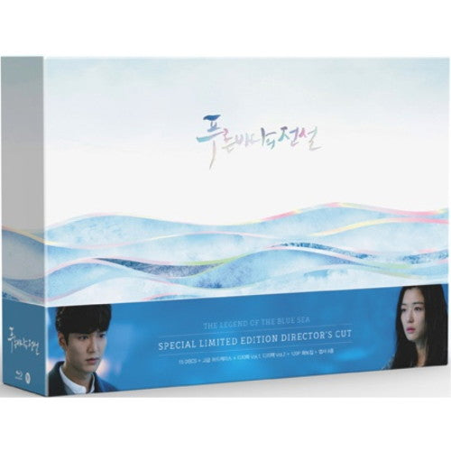 The Legend of the Blue Sea Blu ray Directors Cut SBS TV Drama - Kpopstores.Com