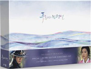 The Legend of the Blue Sea DVD Directors Cut SBS TV Drama - Kpopstores.Com