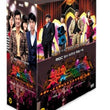 Lights and Shadows Drama Vol. 2 of 2 DVD Box Set