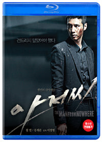 Used The Man From Nowhere (Blu-ray) (Normal Edition) (Korea Version)