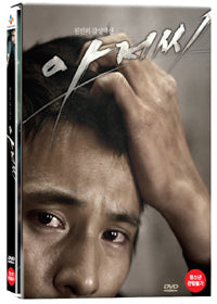 Used The Man From Nowhere Movie DVD 2 Disc Normal Edition - Kpopstores.Com