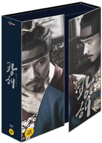 Used Masquerade (2012) (DVD) (2-Disc) (First Press Limited Edition) (Korea Version) - Kpopstores.Com