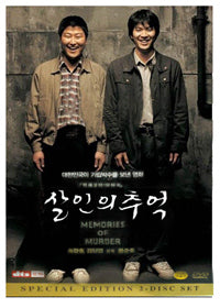 Used Memories of Murder Movie DVD 2 Disc