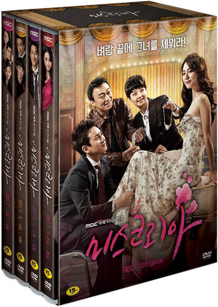 Miss Korea Drama DVD English Subtitled MBC TV Drama Korea Version - Kpopstores.Com