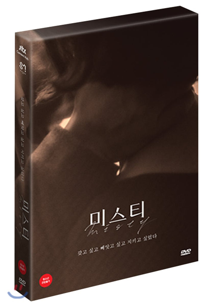 Misty (10DVD) (Photobook + Postcard) (JTBC TV Drama) (Korea Version)