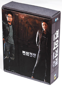 Used Money's Warfare Korean Drama DVD Director's Cut - Kpopstores.Com