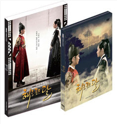 Used The Moon That Embraces the Sun Making DVD Photobook