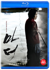 Used Mother Movie 2009 Blu ray Normal Edition - Kpopstores.Com