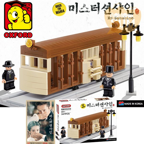 Mr Sunshine Merchandise Tram Oxford Lego Block - Kpopstores.Com