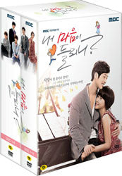 Can You Hear My Heart DVD English Subtitled MBC TV Drama - Kpopstores.Com