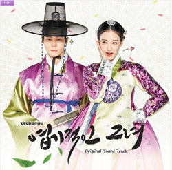 My Sassy Girl OST SBS TV Drama Korea Version - Kpopstores.Com