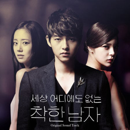 The Innocent Man OST Part 1 KBS TV Drama