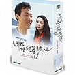 Used Korean Drama Script Writer, Noh Hee Kyung's Essay Collections (DVD) (3-Disc) (Korea Version) - Kpopstores.Com