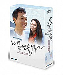 Used Korean Drama Script Writer, Noh Hee Kyung's Essay Collections (DVD) (3-Disc) (Korea Version)