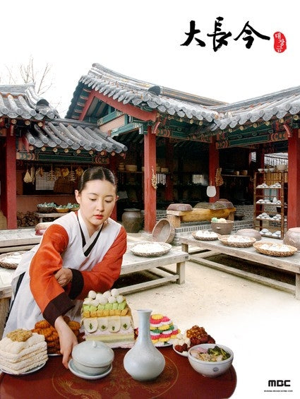 Used Dae Jang Geum Jewel in the Palace DVD Ultimate