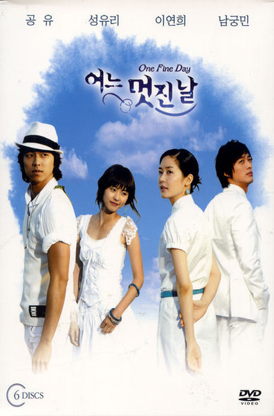 Used One Fine Day DVD Limited Edition Boxset MBC TV Series - Kpopstores.Com