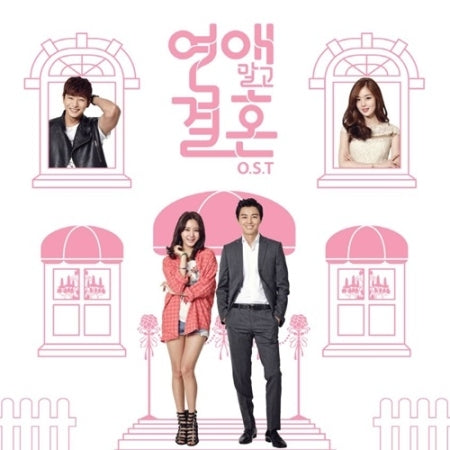 Used Marriage Not Dating OST tvN TV Drama - Kpopstores.Com